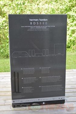 BDS880-1