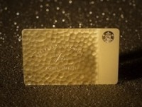 Starbucks_Ultimate_Card_hi-res