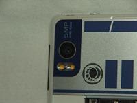 droid19