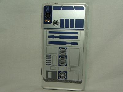 droid20