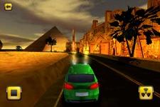 EGYPT NIGHT 1