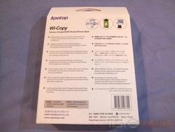 wicopy2