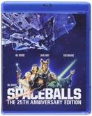 sballs