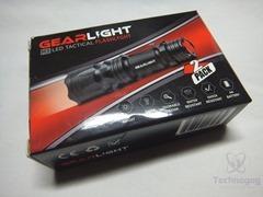 gearlight1
